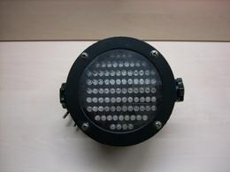 LED PAR 36 RGB - SHORT