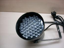 LED PAR 36 RGB-LONG